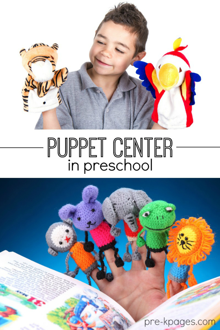 Preschool Puppet Center