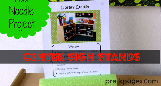 DIY Pool Noodle Center Sign Stand for preschool pre-k and kindergarten