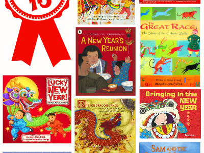 Books About Chinese New Year