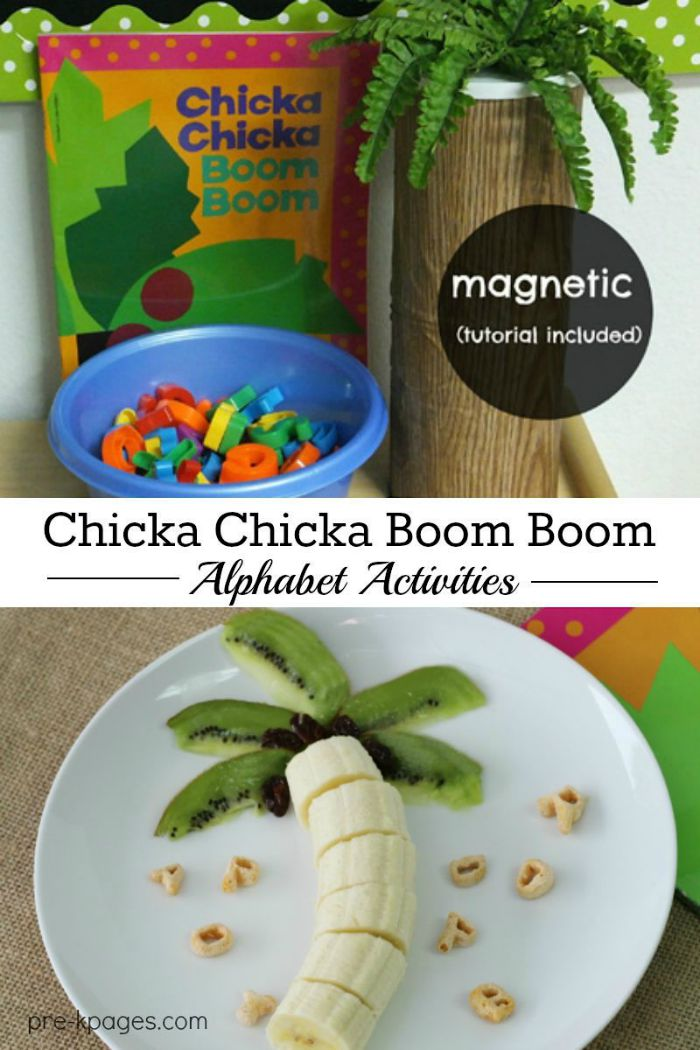 Chicka Chicka Boom Boom Letter Learning Activities