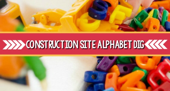 Construction Site Alphabet Dig Pre K Activity