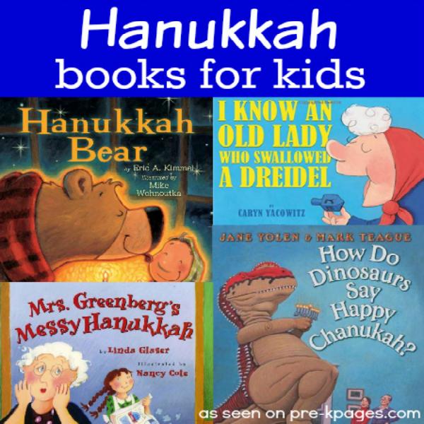 hanukkah books pre-k