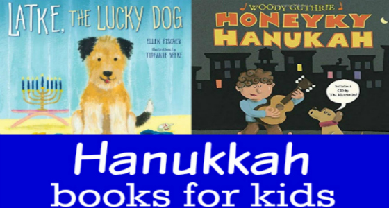 Hanukkah Books for Preschoolers
