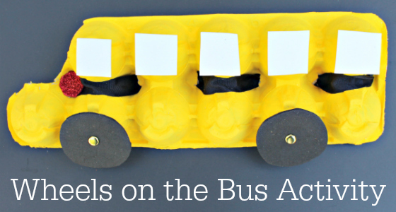 beginning of school bus activity