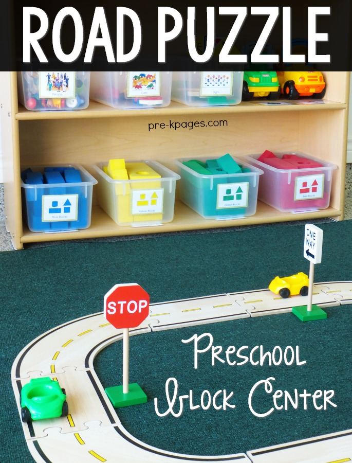 Block Center Play in the Preschool Classroom with Road Puzzle