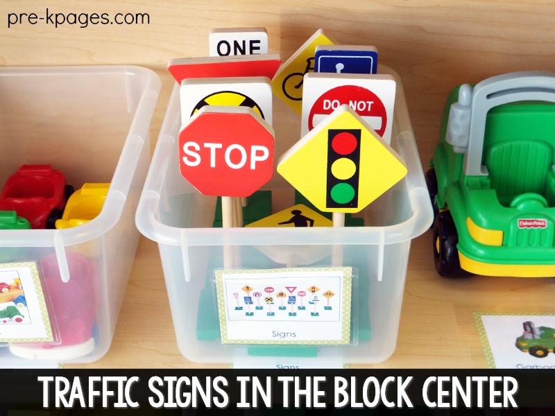 Block Center Set Up Ideas for Preschool and Kindergarten