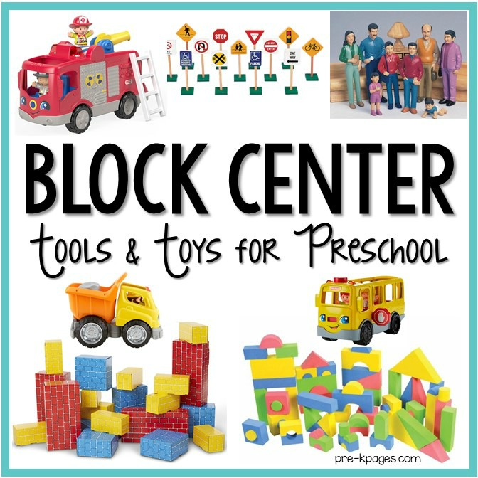 Blocks Center Set Up for Preschool Classroom