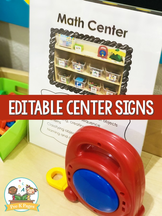 Editable Math Center Sign