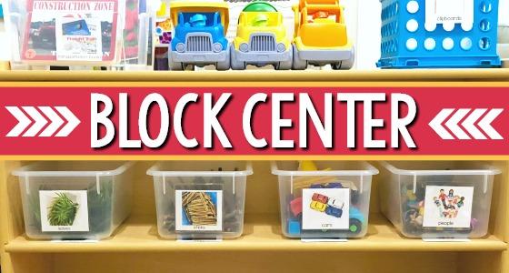 Blocks Center Set Up in Preschool