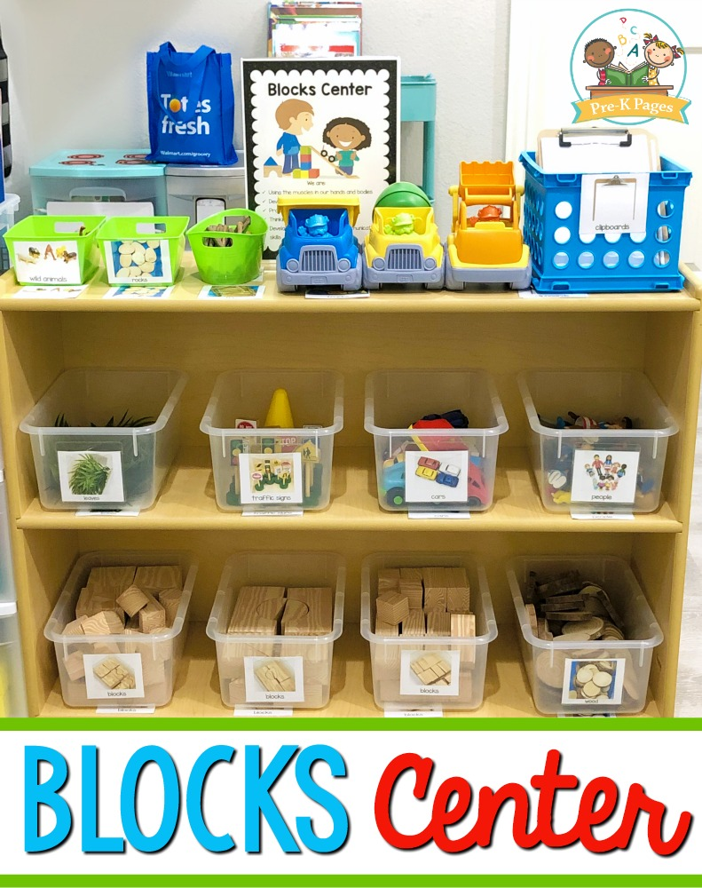 Blocks Center Set Up Ideas