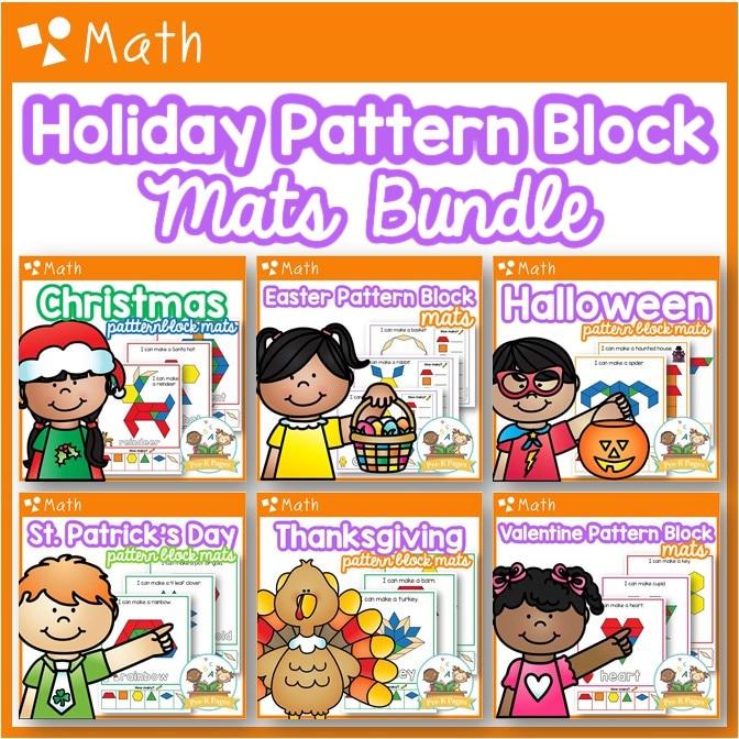Pattern Block Mats Bundle Holidays